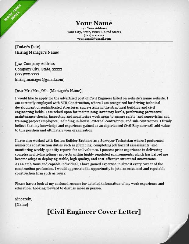 mechanical engineering cover letter for internship