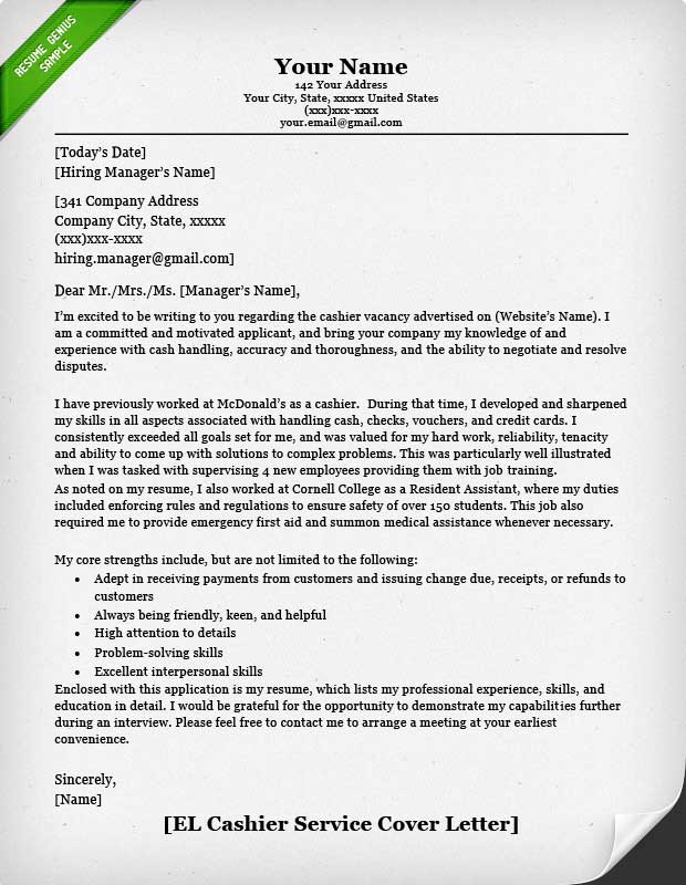 Retail Cover Letter Samples Resume Genius - cover letter for paper submission example