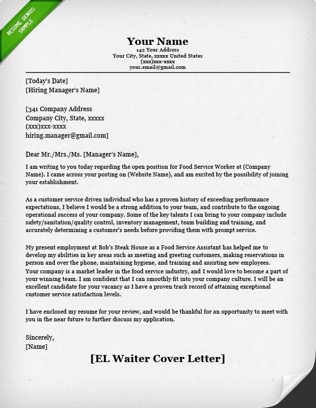 Entry-Level Waiter/Waitress Cover Letter Sample Resume Companion