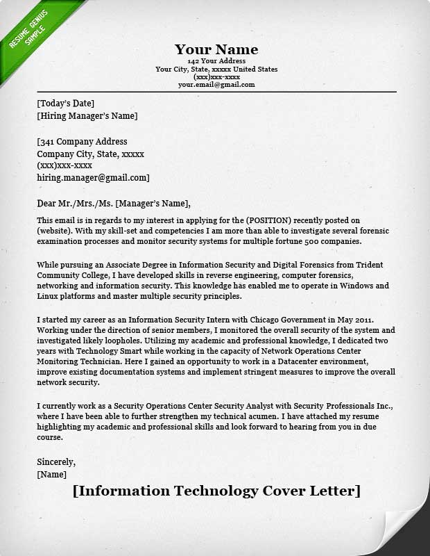 Information Technology (IT) Cover Letter Resume Genius - what to write in a cover letter for a job