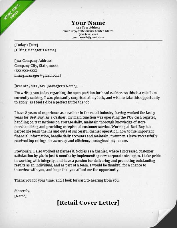 Retail Cover Letter Samples Resume Genius - Email Cover Letter Sample For Job Application