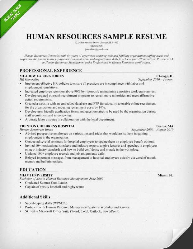 Human Resources (HR) Resume Sample \ Writing Tips - human resources resume template
