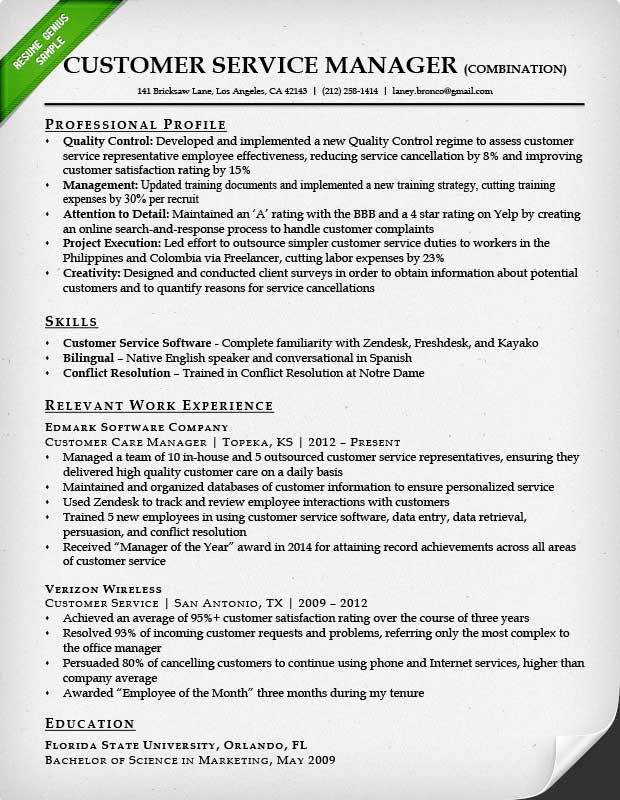 Customer Service Resume Samples  Writing Guide - Customer Services Resume