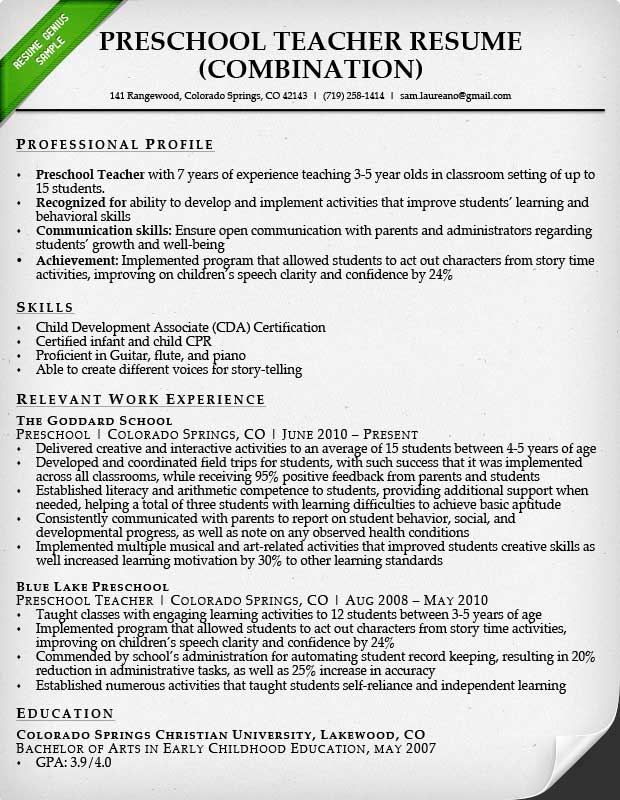 special education preschool teacher resume samples - Ozilalmanoof - special education instructional assistant sample resume