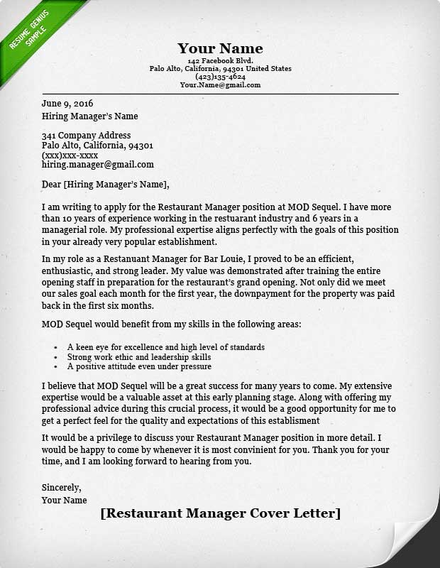 Food Service Cover Letter Samples Resume Genius - an example of a cover letter for a resume