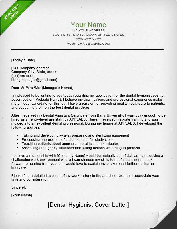 Dental Assistant and Hygienist Cover Letter Examples RG - sample letter resume