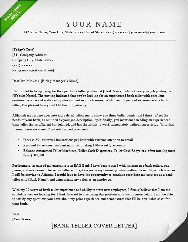 Bank Teller Cover Letter Sample Resume Genius - email resume sample