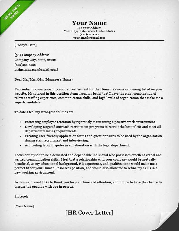 Human Resources Cover Letter Sample Resume Genius - Hr Sample Cover Letter