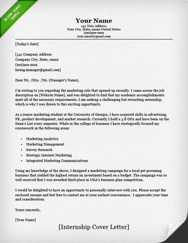 Internship Cover Letter Sample Resume Genius - letter writing template