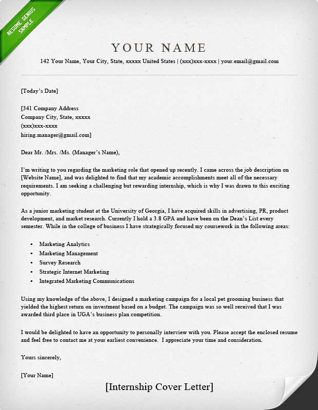 Internship Cover Letter Sample Resume Genius - resume cover letter examples for students