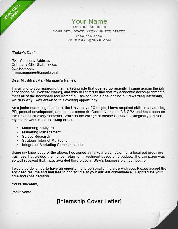 Internship Cover Letter Sample Resume Genius - Sample Student Resume Cover Letter