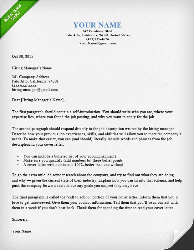 great resume cover letters professional resume cover letter diamond geo engineering services great resume cover letters - Make Cover Letter For Resume
