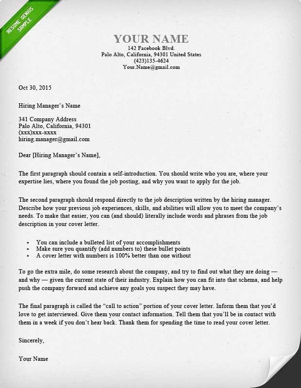 Hbr Best Cover Letter. Sample Real Estate Business Plan Template ...