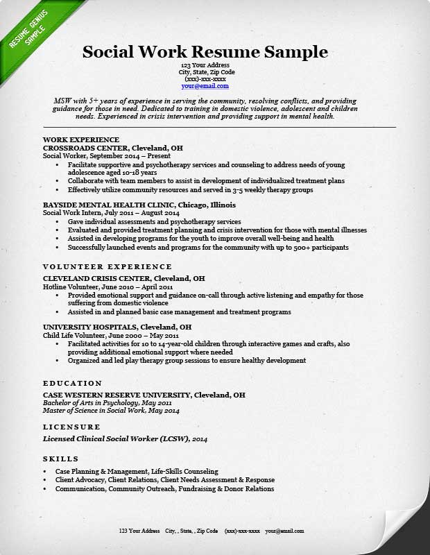 Social Work Resume Sample  Writing Guide Resume Genius - Resume Sample 2014