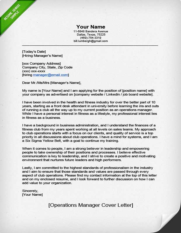 Operations Manager Cover Letter Sample Resume Genius - example cover page for resume