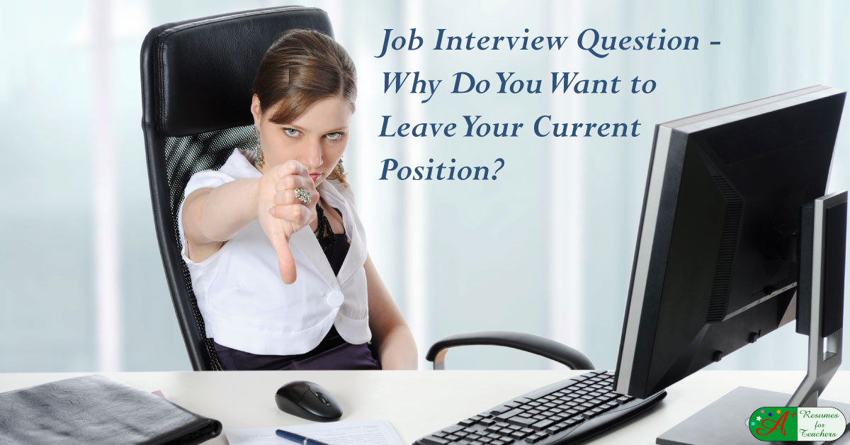 resume for education job