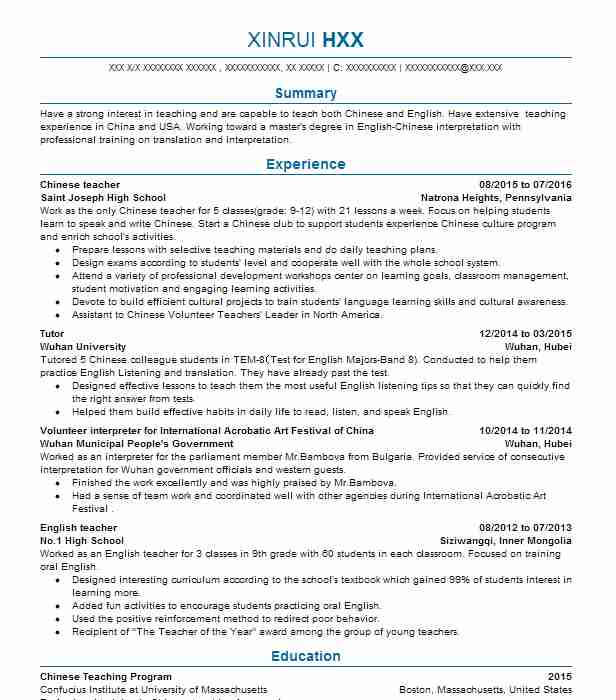 chinese cv sample