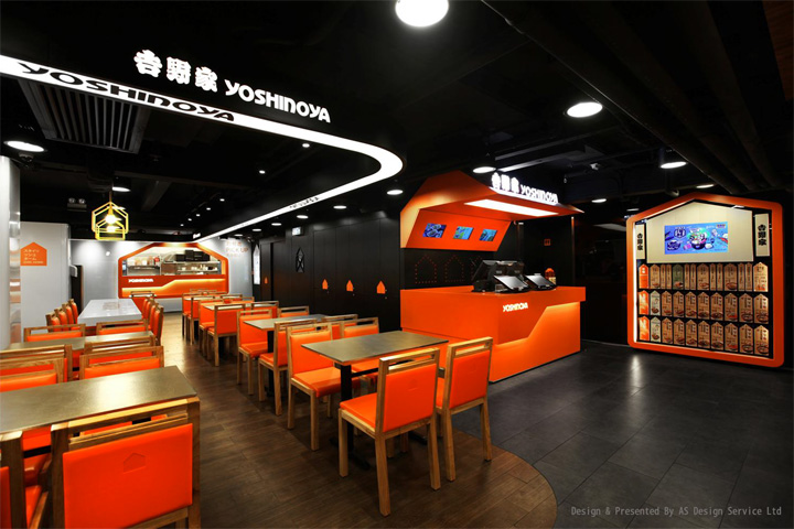 Fast Food Restaurant Design