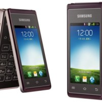 Samsung's New Flip Phone with Dual Screens - The W789 Hennessy