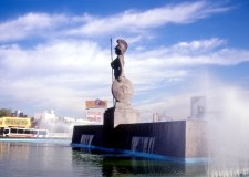Fuente de La Minerva