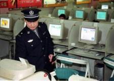 Policía de internet en China