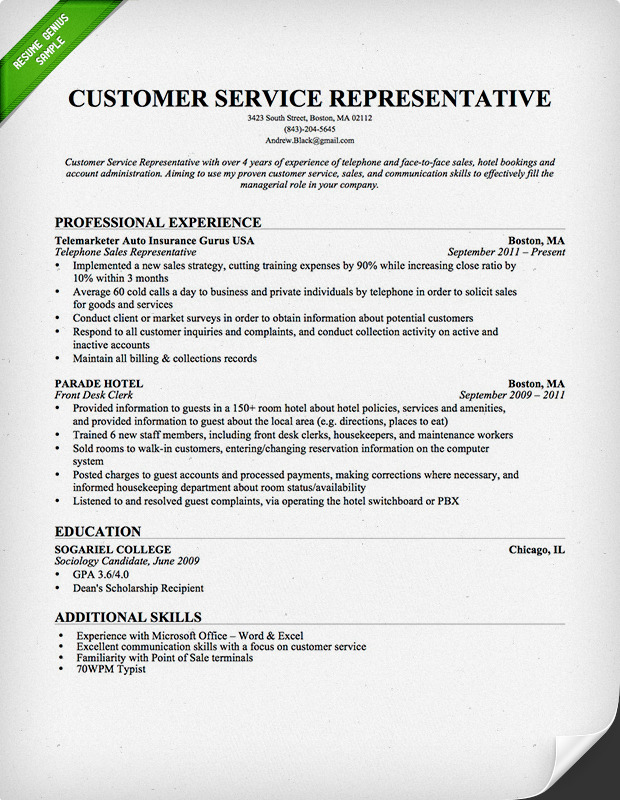 Customer Service Resume Customer Service Resume Customer Service - sample of a customer service resume
