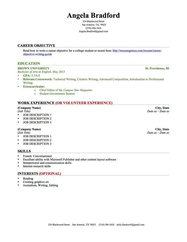 Internship Objective Resume Example | Free Resume Samples