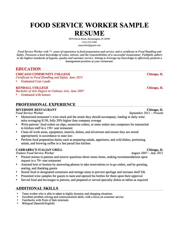 functional skills resume
