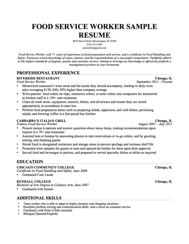 Resume College Student No Work Experience | Free Resume Samples