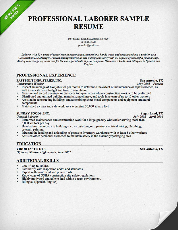 2012 FCAT Writing Prompts and Sample Essays - Florida\u0027s sanitation - outreach worker sample resume