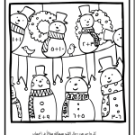 حقيبة-المرح-الشتوية-عمليات حسابية باردة