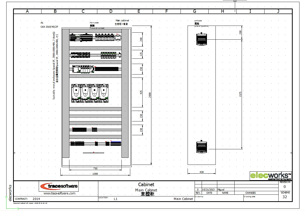 plc wiring software