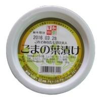 ごまの葉漬け(150g)