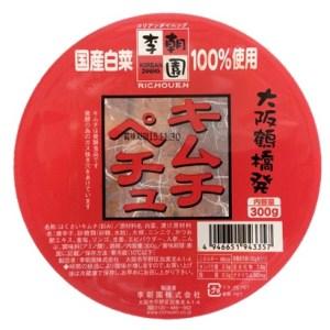 キムチペチュ(300g)