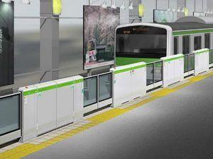 Linea Yamanote del metro de Tokio