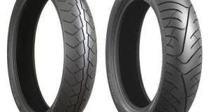 bodyparts-bridgestone-motorcycle-tires-sport-touring-battlax-bt-020-front