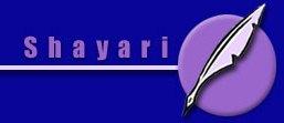 bigshayari