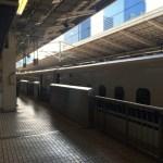 久しぶりに新幹線に乗車