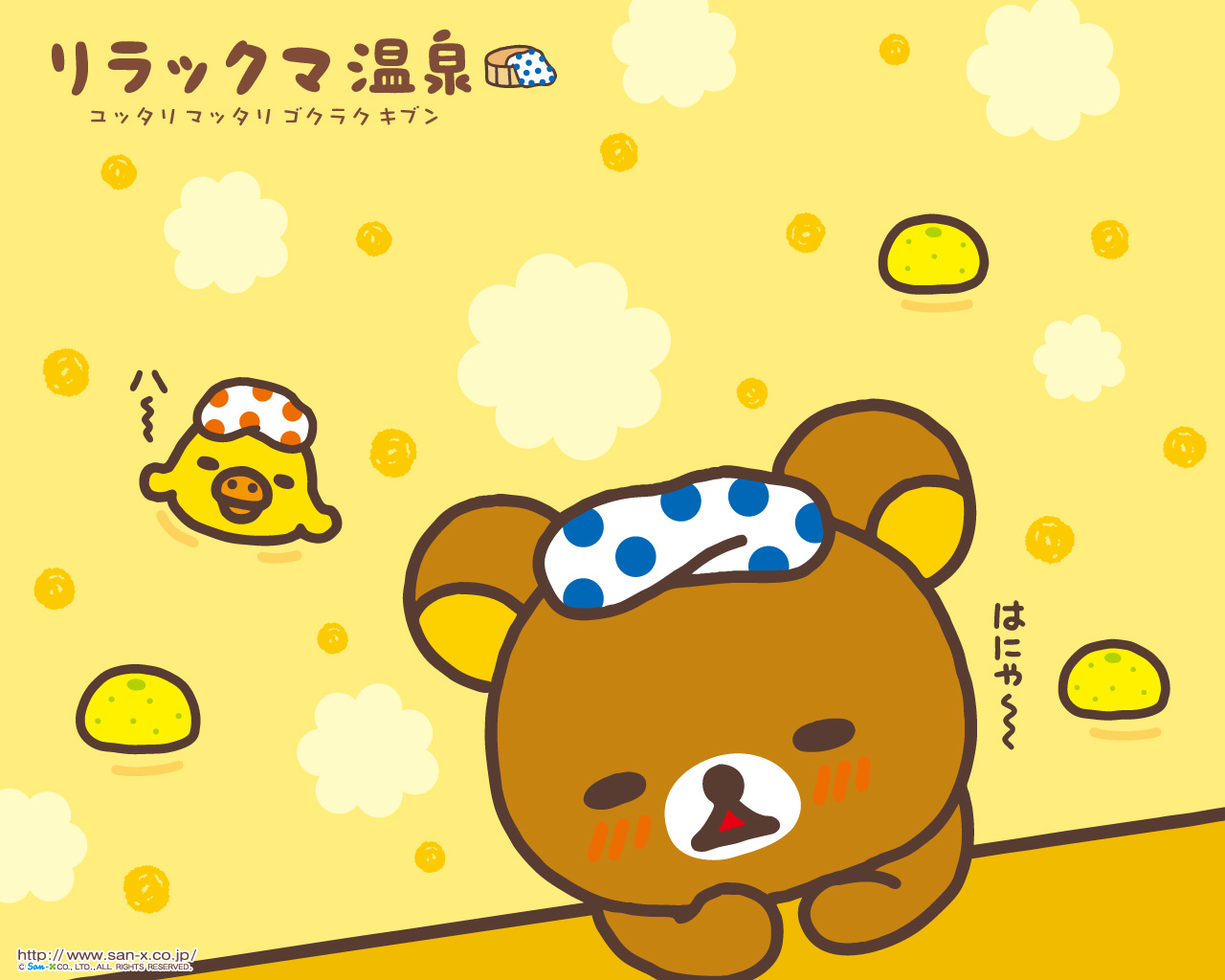 Iphone X Wallpaper Official Download Rilakkuma Wallpaper Free Rilakkuma Wallpaper From San X
