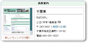 2014-01-22_203413