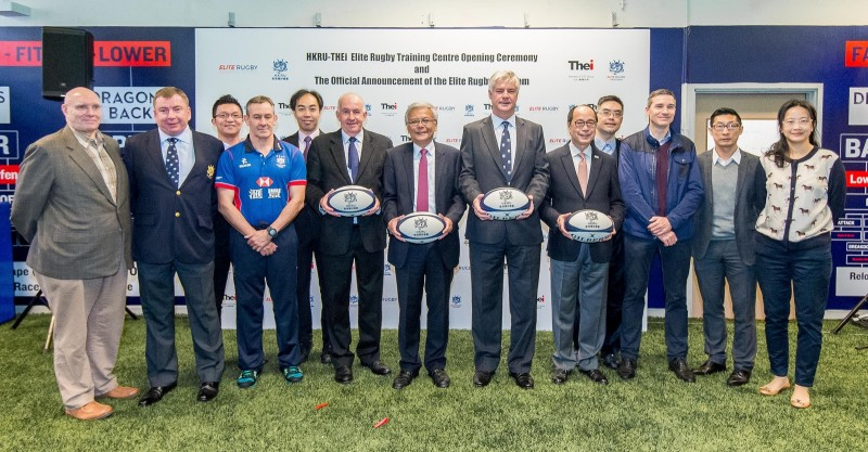 Open ceremony of Elite Rugby Training Centre at Technological and Higher Education Institute of Hong Kong, Kowloon Tong, Kowloon, Hong Kong on 21 March 2016, Hong Kong, China