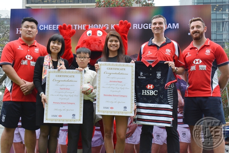rugby_hsbc_hkru_cheeronthehongkongrugbyteam_ceremony_20160407-16