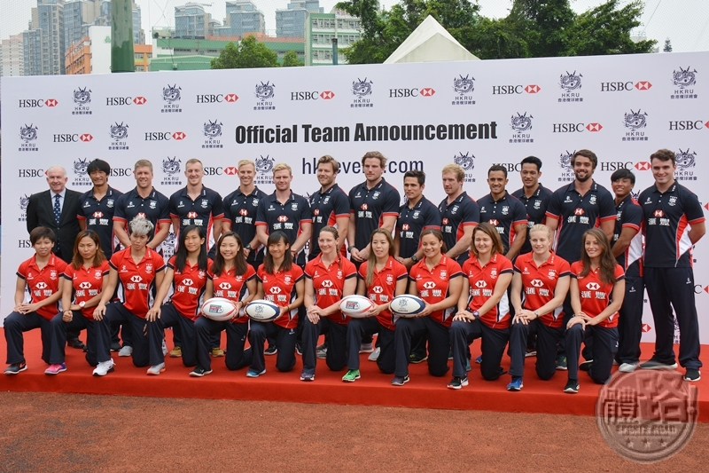 rugby_seven_team_announcement_hk_team_20160401-11