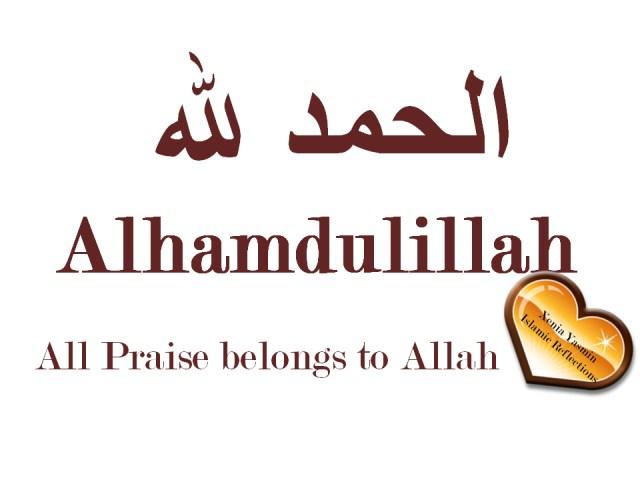 Sabr Quotes Wallpaper Alhamdulillah Risalatullah
