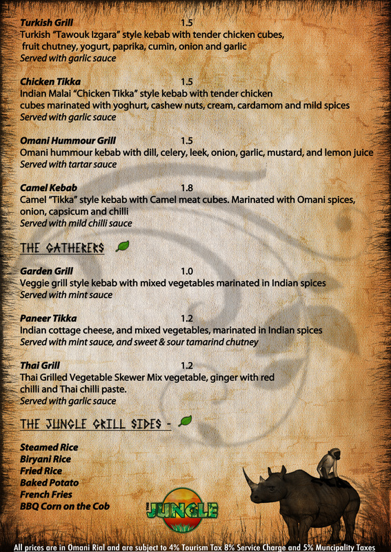 cv menu