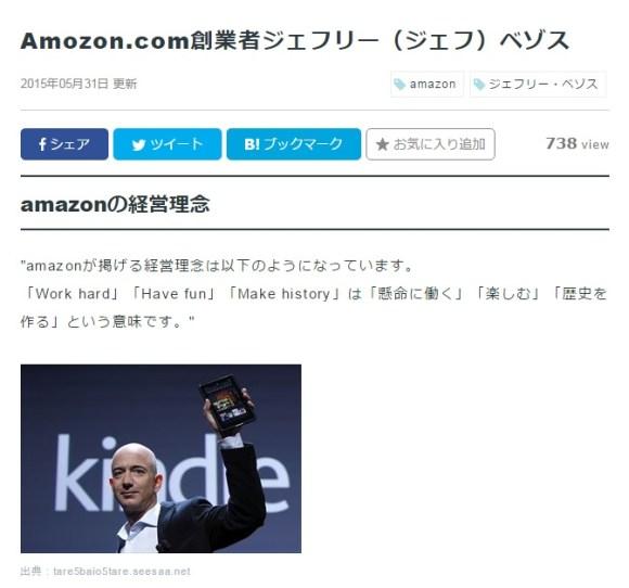 amozon.com