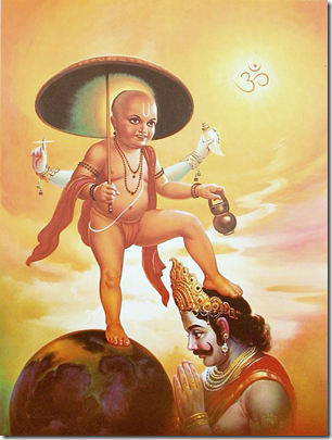 Vamana avatar of Lord Vishnu