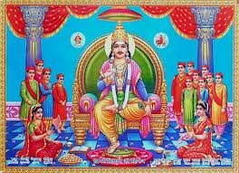 The festival of Chitragupta puja or dawaat puja