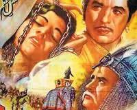 The hero looks more like Amjad Khan. Madhubala and Prithvi look OK though.