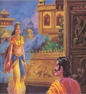 Arjuna and Urvashi